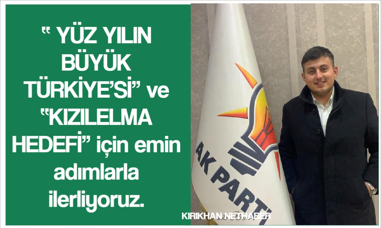 """SERHAT ÇAKAR """" TÜRKİYE'NİN GELECEĞİ AK GENÇLİKLE TEMİNAT ALTINDADIR.!"""""""